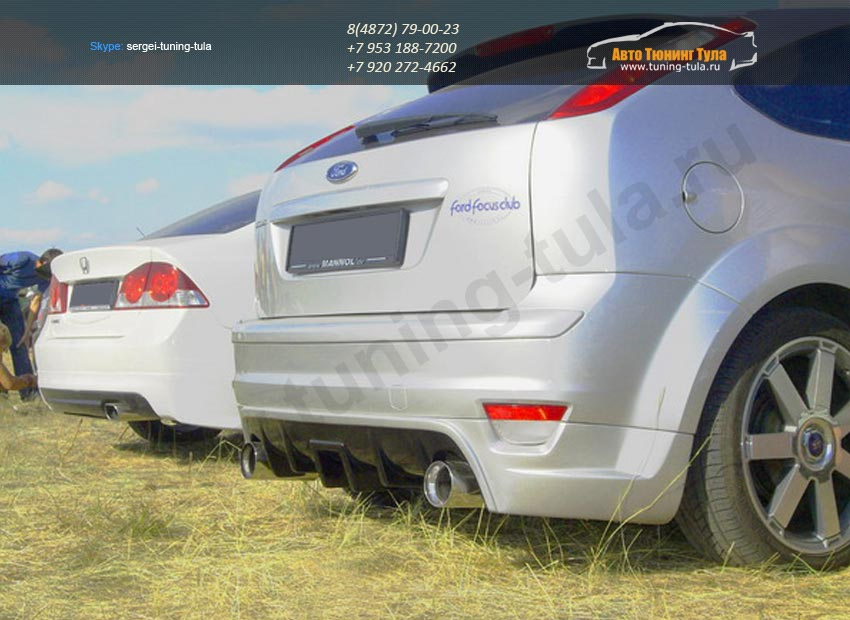 "Задняя Юбка-Диффузор ""Sport"" Ford Focus 2 3-5 дверей хэтчбек 2004-2008/арт.44"