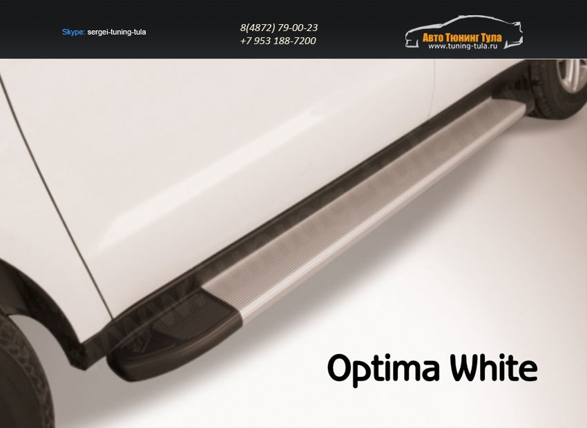 """Пороги алюминиевые """"Optima Silver"""" 1800 серебристые HYUNDAI SANTA-FE 2012+/арт.677-20"""