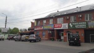 Автозапчасти,Тюнинг,Багажники Фаркопы, Тула, Пролетарская 93а
