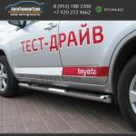 Защита порогов на Тойота Рав4 2010