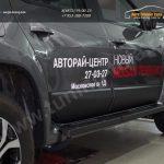 Молдинги/Накладки на двери 4шт Nissan Terrano 2014+