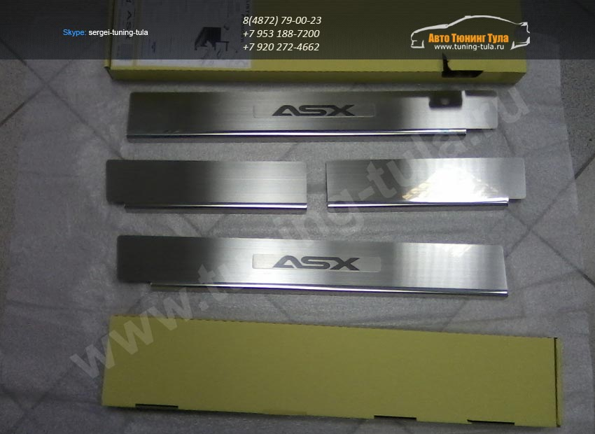 Накладки на пороги от царапин Alufrost нерж. сталь Mitsubishi ASX 2010+ /арт.186