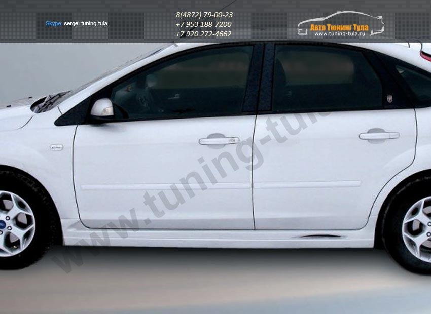 Накладки порогов FT Форд Фокус 2 2004-2011 (4d,5d)/арт.213