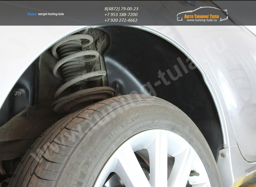 Задние подкрылки Toyota CAMRY V50 2012+ /арт.224