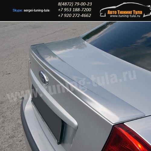 Лип спойлер №2 Форд Фокус 2 Седан с 2004 по 2008г.в./арт.228