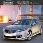 Юбка переднего бампера/Обвес Type-S Honda Accord 8