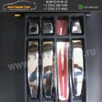 Накладки на дверные ручки Лансер 10 Нерж.