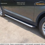 Audi Q7 2015- Пороги алюминиевые с пластиковой накладкой 2020 мм AUDIQ715-01AL