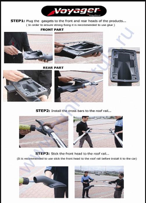 инструкция на автомобиль митсубиси l 300