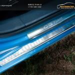 Накладки порогов/Защита от царапин Ситроен С3 Picasso 2009+