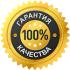 quarant_eg