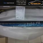 Тюнинг Пороги Mobis (оригинал) КИА Sportage 3/ R BMW-Style