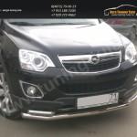 Комплект обвесов из нержавеющей стали d63 Opel ANTARA 2012+