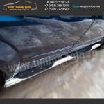 Пороги/подножки Great Wall Hover H5