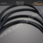 Расширители арок/АБС-пластик/ Митсубиси L 200 с 2007 г.в.
