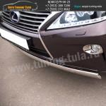 Защита передняя одинарная d75x42(овал) Lexus RX III с 2012г.в.