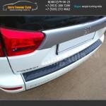 Накладка от царапин Пежо 4007/С-Crosser/ Outlander XL