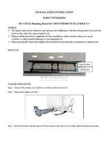 Инструкция по установке PW00382911 подножки боковые OE Style Mitsubishi Outlander 13+