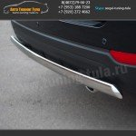 Защита задняя d75x42 овал Шевроле Каптива 2012 /CAPTIVA