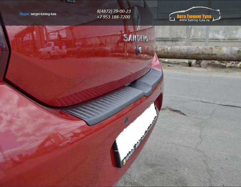 """Защита заднего бампера №4 """"KART RS NEW"""" для Рено Сандеро 2014+ / арт.557-5"""