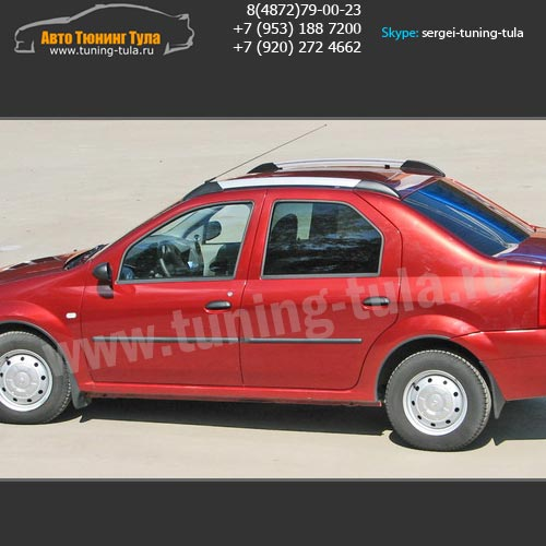 Багажник на крышу Рено Логан 2004-2014 /Рейлинги+поперечины / арт.510