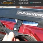 Багажник на крышу Рено Логан/Рейлинги+поперечины