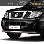 Защита бампера d63  Nissan PATHFINDER