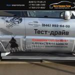 Защита штатного порога d42 Митсубиши Pajero 4 2012+