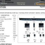 Подножки/Пороги-оригинал Sewon(Корея)Хенде Santa FE III с 2012 г./арт.602