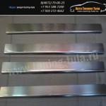 Накладки порогов/Защита от царапин Опель Zafira B с 2005г