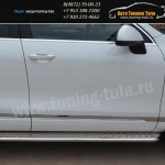 Пороги/Подножки d42 с листом VW Туарег с 2010+