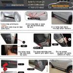 Пороги BMW- стиль Symas (Корея) Ssang Yong Action NEW с 2011г