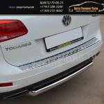 Защита бампера d63 или d76 дуга VW Туарег с 2010+