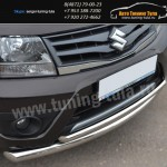 Защита бампера d63/42 или d76/42  Suzuki Grand Vitara с 2012+