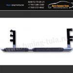 Пороги/Подножки с накладками d76 на НИВА Шевроле