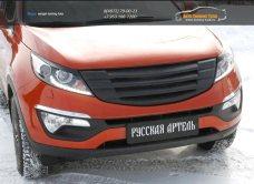 Решетка радиатора Sport 3 КИА Спортаж 3/Тюнинг Sportage 3/ арт.229-3