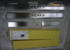 Накладки порогов от царапин Alufrost KIA RIO 3 2011 + /арт.147-1