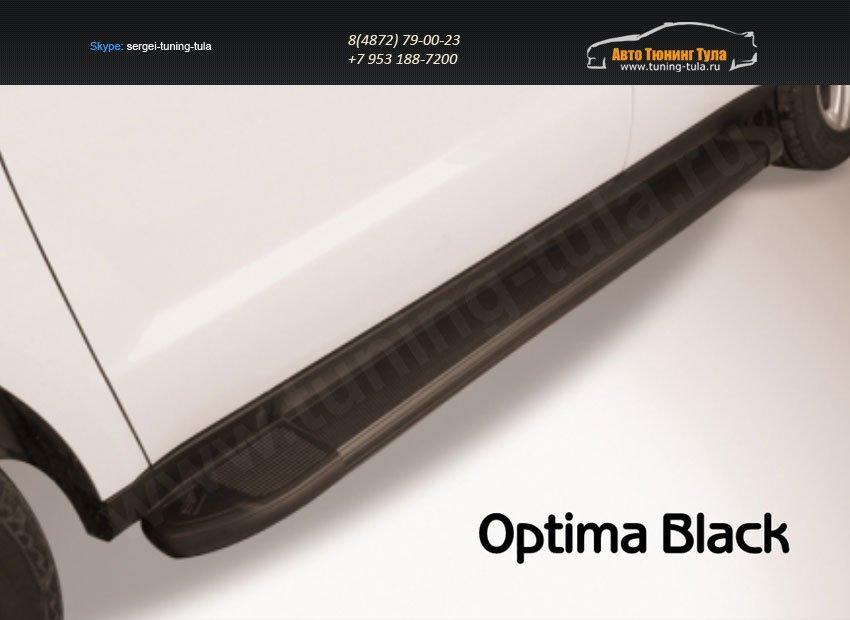 """Пороги алюминиевые """"Optima Black"""" 1700 черные CHEVROLET CAPTIVA 2013+/арт.185-10"""