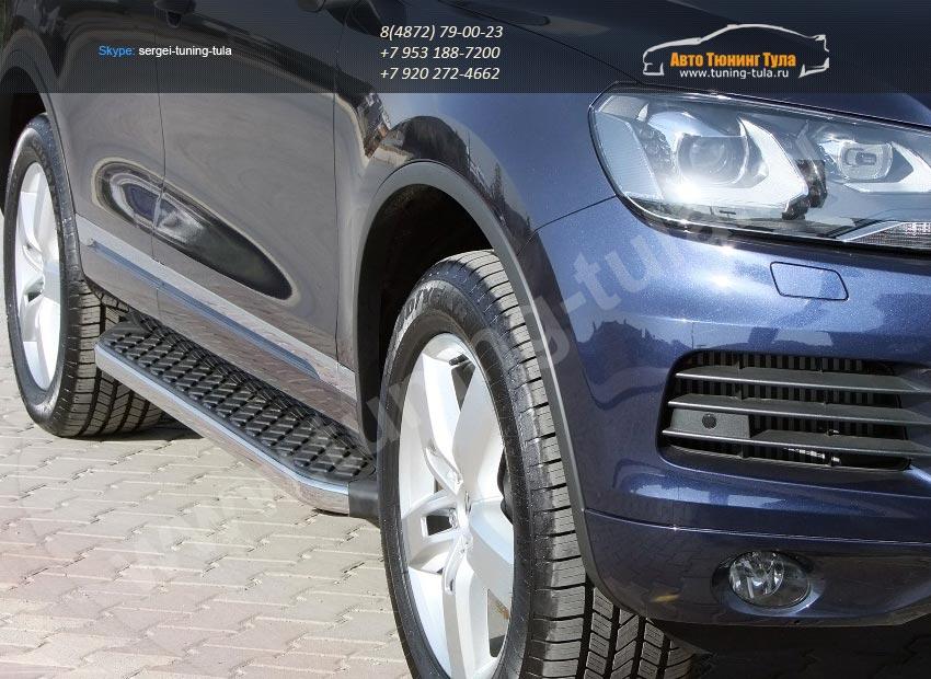 Подножки/Пороги Hitit X VW / Touareg / Туарег /2003-10 /2010+ /арт.352