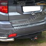 Защита задняя уголки d63/42 Great Wall Hover H3 2011+
