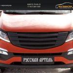 Решетка радиатора Sport 3 КИА Спортаж 3/Тюнинг Sportage 3