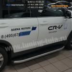 Подножки/Пороги Alyans Honda CR-V IV  2012+