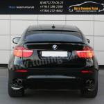 Накладки заднего бампера GT (клыки) БМВ X6 E71