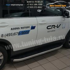 Подножки/Пороги Alyans Honda CR-V IV  2012+/арт.633