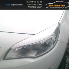 Накладки фар передние /ресницы/ OPEL Astra J 2011+/арт.627-30