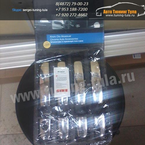 Накладки ручек дверей Хром(нерж)/Форд Фокус 3 с 2011г.в/арт.276-13