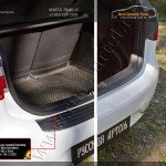 Накладка на задний бампер от царапин KIA Rio III (хетчбек) 2011-2015 - NK-152002