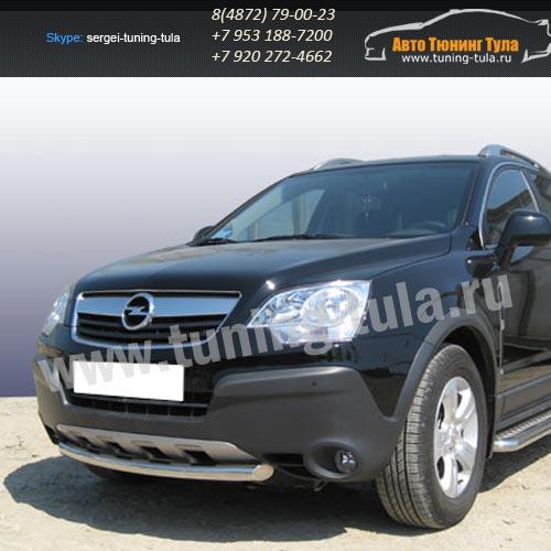 Защита передняя труба d57 Opel Antara 2007+ /293-24