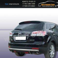 Защита заднего бампера d57 Mazda CX-9/291-72