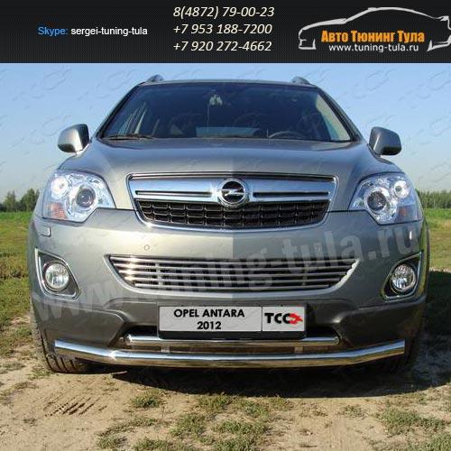 Накладки на решетку бампера d12 OPEL Antara 2012+ /арт.662